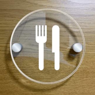 restaurant-dining-room-sign