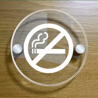 modern-no-smoking-sign